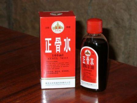 ZHENG GU SHUI - Pain relief remedy liniment 100 ml bottle. Product Code PR-01