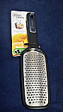Grater Product Code 1034102