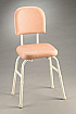 Tall Kitchen Perching Stool padded adjustable height Product Code: 6030
