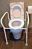 Folding Aluminium Over Toilet Aid with Splash Guard Bucket And Lid Product Code 8560A1 & B01 & BAT68662